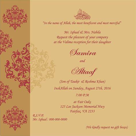 wedding invitation wording for reception ceremony