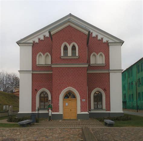 Daugavpils cietokšņa Kultūras un informācijas centram ...
