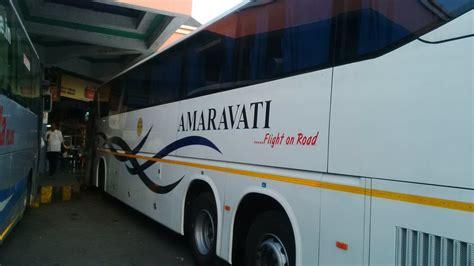 sandeep vallabhaneni  twitter travelling  st amaravathi bus launched  inaugurated