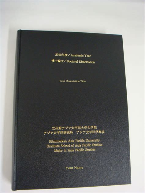Business School Phd Thesis by Ku Graduate Studies Dissertation Exles