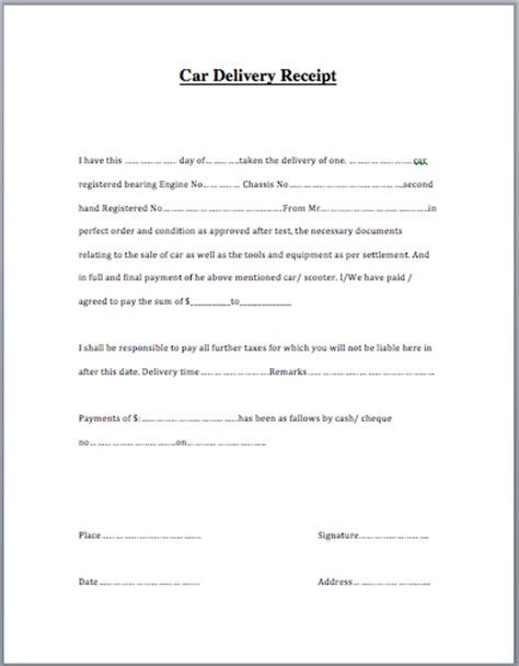 purchase invoice template urd purchase invoice format