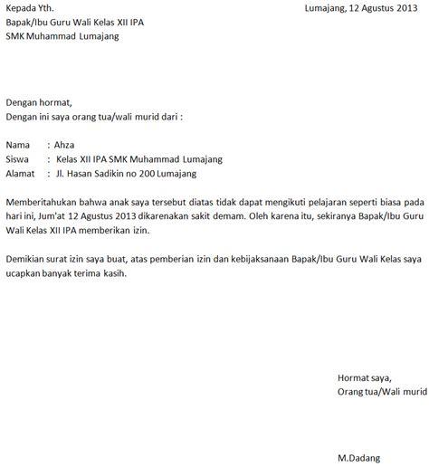 Berikut ini contoh surat izin sekolah yang bisa dijadikan referensi. Contoh Surat Pernyataan Orang Tua Wali Murid - Olivia Pu