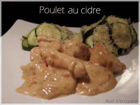 cuisine au cidre poulet au cidre aud 39 à la cuisine