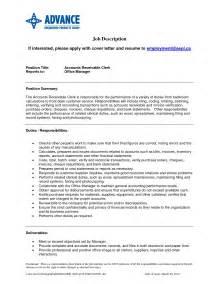 accounts payable and receivable cv accounts receivable resume template design