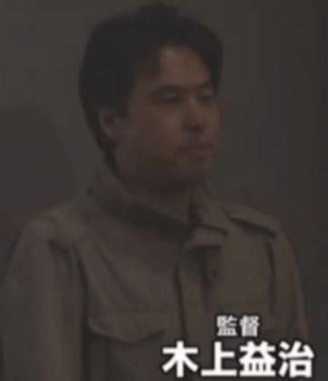 京 アニ 監督 安否