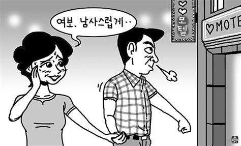 강한남편 쎈 아내가 되는 하반신 강화운동