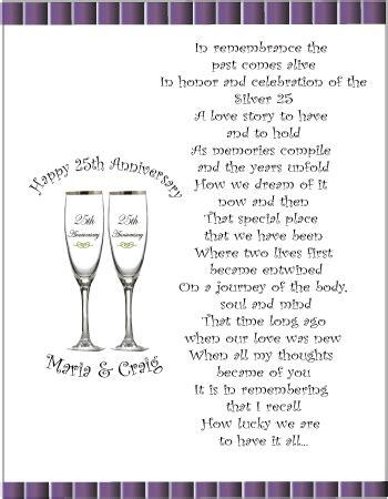 wedding anniversary poems  anniversary ideas