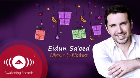 Eidun Saeed Ft. Maher Zain