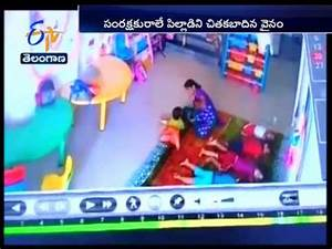 CCTV Footage | 10 Month Infant Brutally Beaten Up by Maid ...
