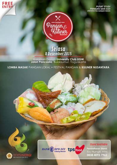 Aljk art tugas membuat poster psikologi persepsi. Festival Kuliner Dan Pangan Nusantara Dwp Ugm Ac Id