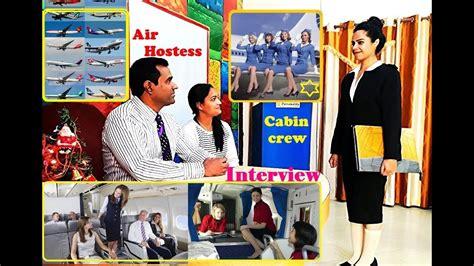 how to pass cabin crew air hostess flight attendant youtube