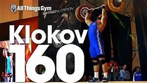 Dmitry Klokov 160kg Power Clean   Strict Press 2016 Klokov Power Weekend