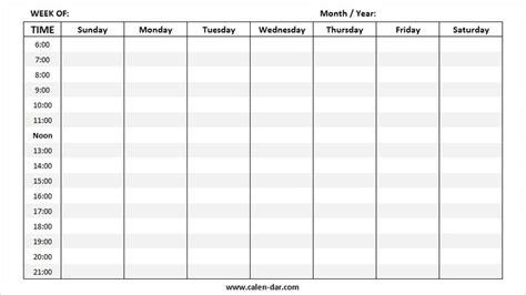 Free Printable 2020 Calendar Template PDF, Word, Excel ...