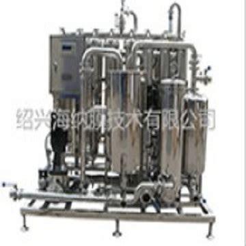 Small laboratory filter clmb-6-16   shaoxing haina ...