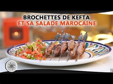 cuisine du maroc choumicha cuisine marocaine choumicha