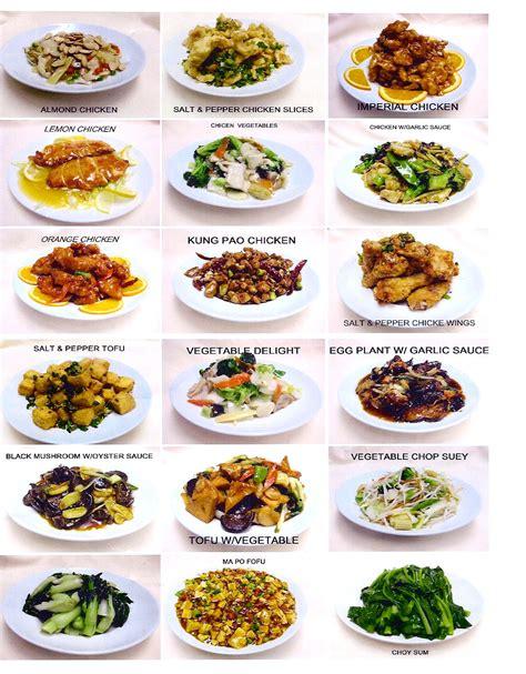 carte cuisine food menu pictures images