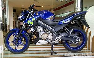 Harga Motor Yamaha New Vixion Terbaru Bulan Oktober 2015