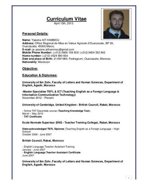 6 resume computer skills mac and pc sle resumes