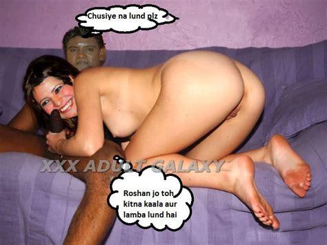 Sab Tv Actress Babita Xxx Nangi Photos naked Chut Pics | Free Hot