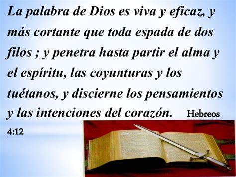 versiculos biblicos mes de la biblia