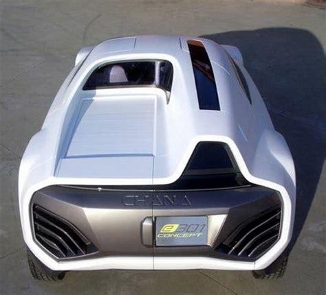 changan  concept cars show