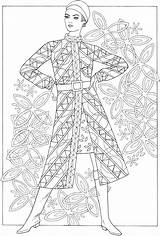 Coloring Pages Dover 1960s Publications Doverpublications Fashions Fabulous Colouring Creative Haven Ch Welcome Adult Books Paper Samples Girly Dolls Dresses sketch template