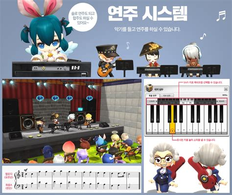 Maplestory 2 online piano game