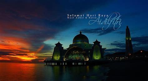 happy eid mubarak dua  whatsapp status dp sms wishes