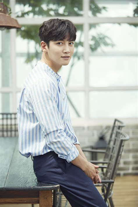 interview  ji chang wook suspicious partner