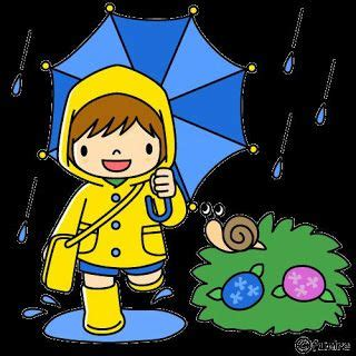 photo  images kids clipart childrens