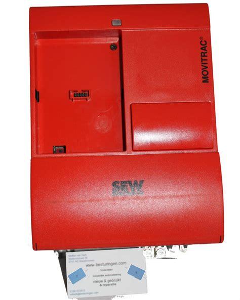 31c030 503 4 00 used 5 1kva 3kw inverter