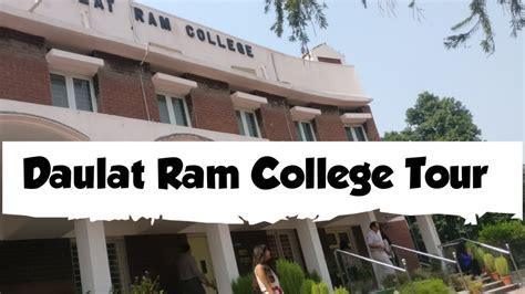 Daulat ram college Tour || Delhi University || North ...
