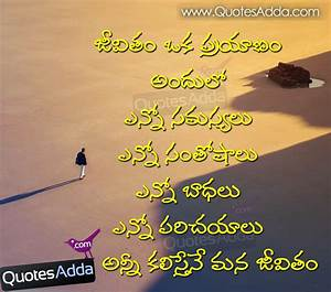 The gallery for --> Nice Telugu Quotes On Life