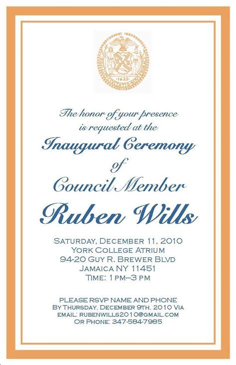 inauguration invitations google search sga