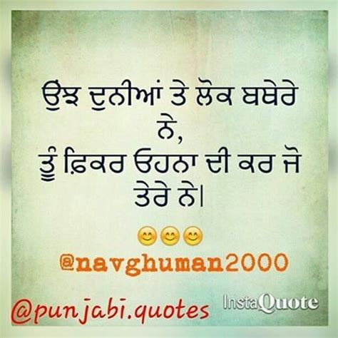 Beautiful Punjabi Quotes Facebook
