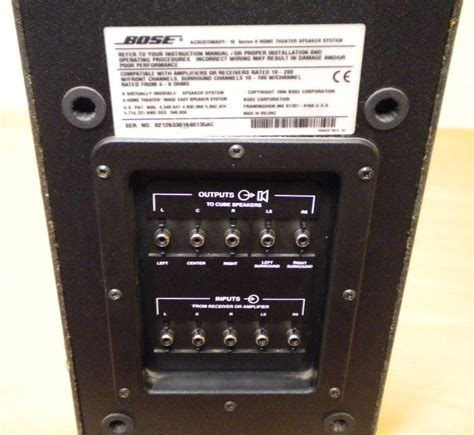 bose acoustimass  serie ii  whats