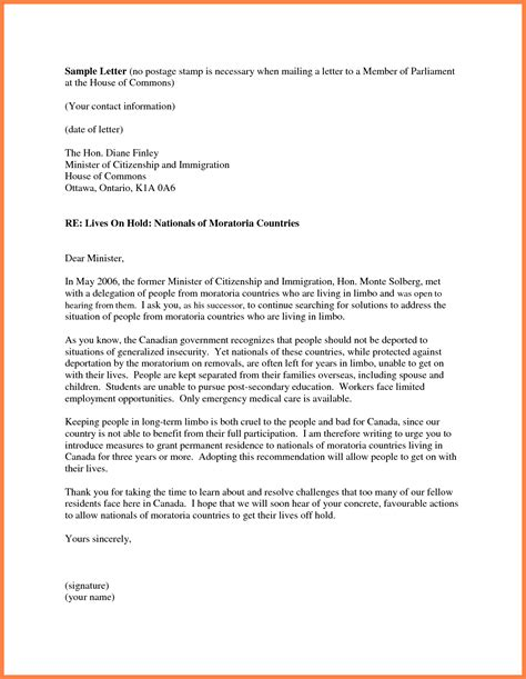 personal recommendation letter  immigration sample