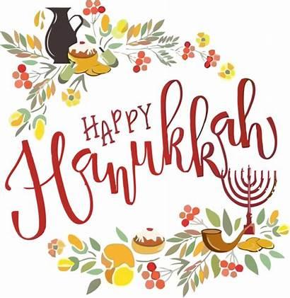 Happy Holiday Hanukkah Font Greeting Freepngimg
