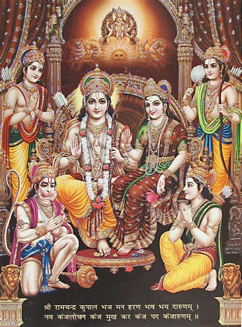 Picture Of Hanuman With Ram Darbar