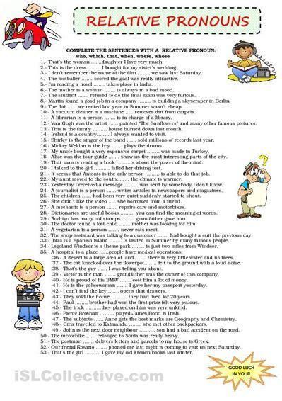 pronoun homework sheet