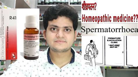 homeopathic medicine for sexual disorder shop vimaxbanyumas com agen resmi vimax hammer of
