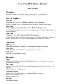 sle resume for accounting clerk with no experience retail sales clerk resume