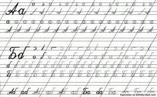 алфавит печатные и прописные картинки