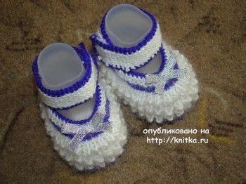 схему пинеток для малышей спицами