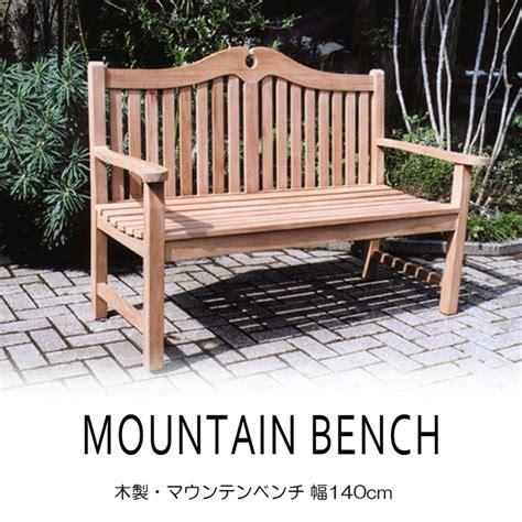 ガーデン ベンチ