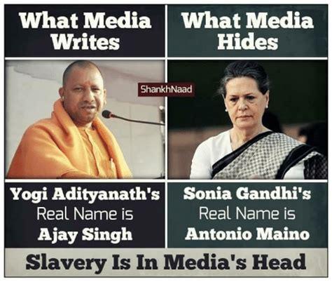 Sonia Meme - what media what media hides writes shankhnaad yogi adityanath s sonia gandhi s real name is real