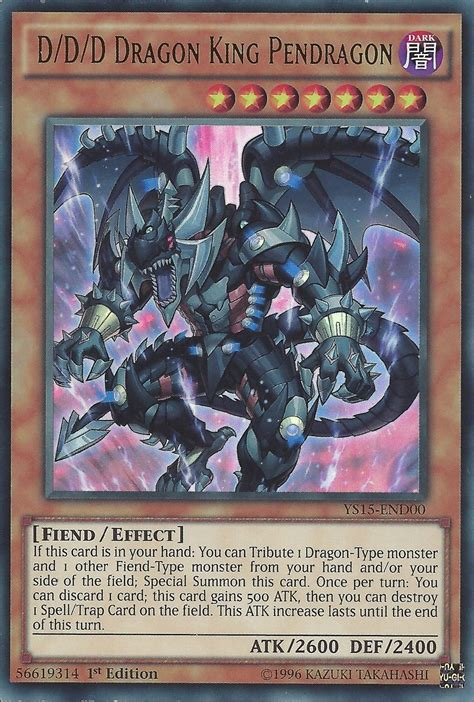 Ddd Dragon King Pendragon Yu Gi Oh Fandom Powered