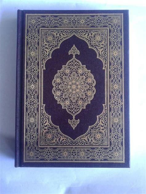 tafsir ath thabari jil 5 al quran mushaf asli madinah ukuran b6