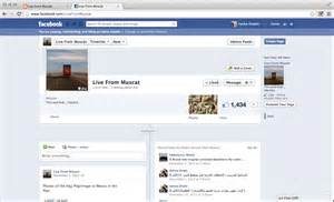 viewing gallery for facebook bar displaying 19 images for facebook bar ...