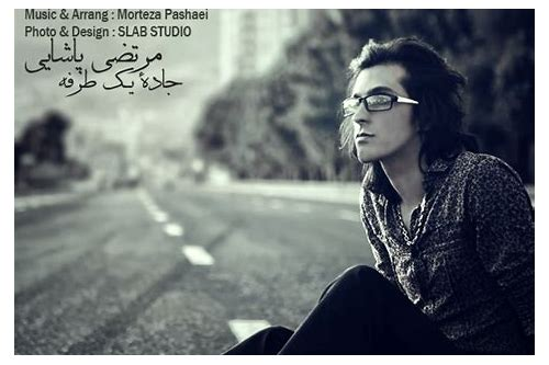 download music morteza pashaei ghalbam roo tekrare